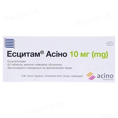 Эсцитам Асино таблетки, п/плен. обол. по 10 мг №60 (10х6)