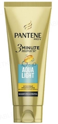 Бальзам-ополаскиватель Pantene Pro-V 3 Minute Miracle Aqua Light, 200 мл