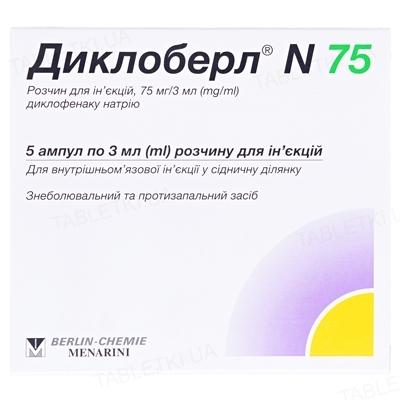 Диклоберл N75 раствор д/ин. 75 мг/3 мл по 3 мл №5 в амп.
