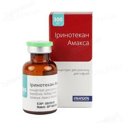 Иринотекан Амакса концентрат для р-ра д/инф. 20 мг/мл по 15 мл №1 во флак.