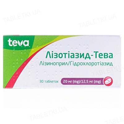 Лизотиазид-Тева таблетки по 20 мг/12.5 мг №30 (10х3)