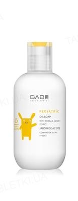 Мыло детское Babe Laboratorios Pediatric на основе масел (формула без воды и щелочей), 200 мл
