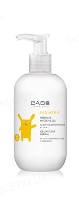 Гель детский Babe Laboratorios Pediatric для интимной гигиены, 200 мл