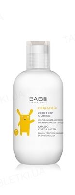 Шампунь детский Babe Laboratorios Pediatric против себорейных корочек, 200 мл