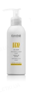 Мыло Babe Laboratorios Travel Size/Body на основе масел (формула без воды и щелочи), 100 мл