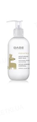Молочко детское Babe LaboratoriosTravel Size/Pediatric увлажняющее для тела, 100 мл