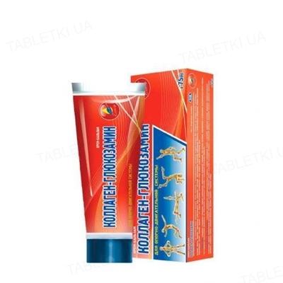 Коллаген-глюкозамин Эликсир для тела крем-бальзам по 75 мл в тубах