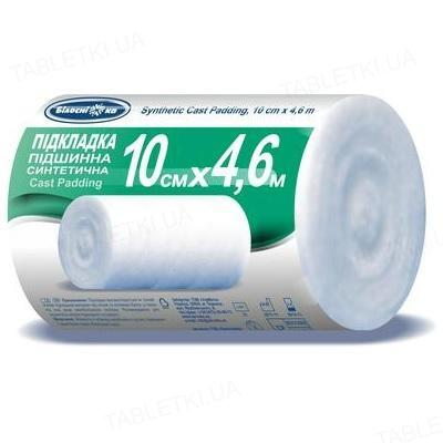 Подкладка под гипсовый бинт «Білосніжка» Cast Padding 10 см x 4,6 м