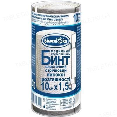Бинт эластичный ленточный «Білосніжка» медицинский, высокой растяжимости 10 см х 1,5 м