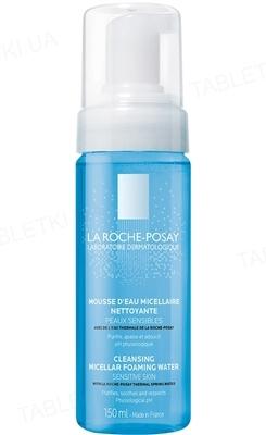 Пінка міцелярна La Roche-Posay очищуюча, для чутливої шкіри, 150 мл