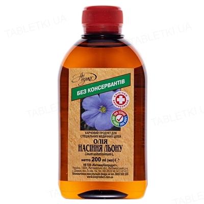 Олія насіння льону Ан-нушка по 200 мл у флак.