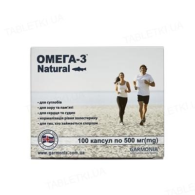 Омега-3 Натурал в капсулах по 500 мг №100