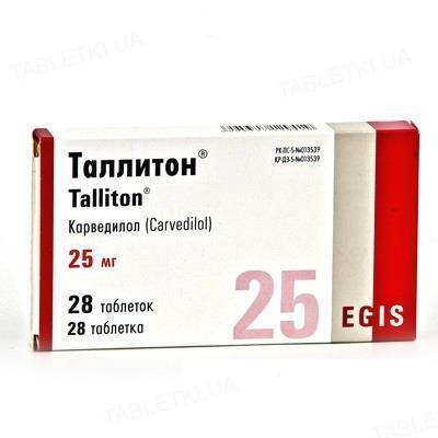 Таллитон таблетки по 25 мг №28 (14х2)