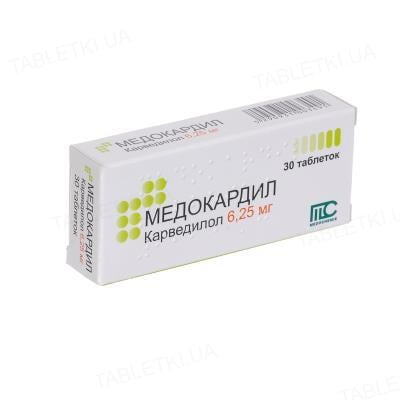 Медокардил таблетки по 6.25 мг №30 (10х3)