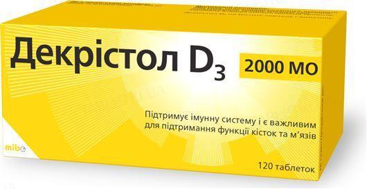 Декрістол D3 2000 МО таблетки №120 (10х12)