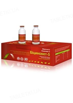 Бициновет-5 для животных порошок для сусп. д/ин. по 1500000 ЕД №1 во флак.