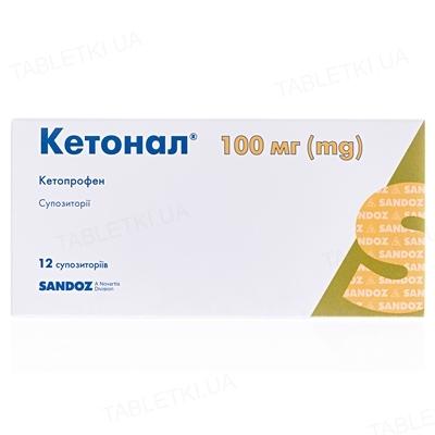Кетонал суппозитории по 100 мг №12 (6х2)