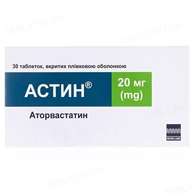 Астин таблетки, п/плен. обол. по 20 мг №30 (10х3)