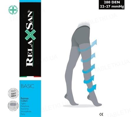 Колготки компрессионные Relaxsan Basic 980 компрессия 22-27 мм рт. ст., 280 den, цвет бежевый, размер 5