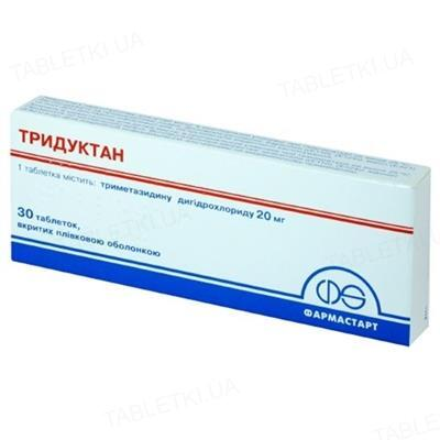 Тридуктан таблетки, п/плен. обол. по 20 мг №30 (10х3)