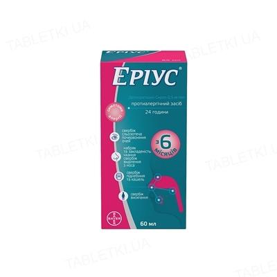 Эриус сироп 0.5 мг/мл по 60 мл во флак.