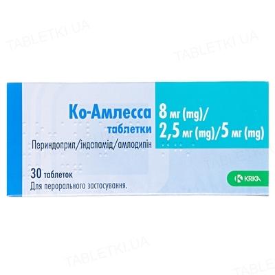 Ко-амлесса таблетки по 8 мг/2.5 мг/5 мг №30 (10х3)