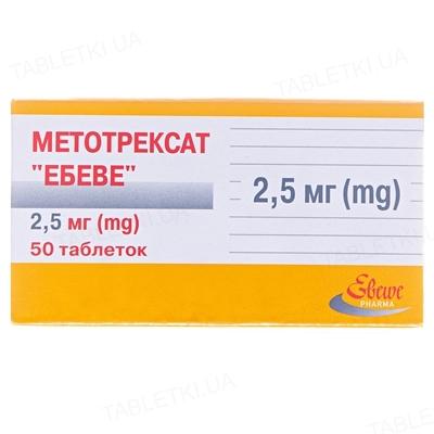 "Метотрексат ""Эбеве"" таблетки по 2.5 мг №50 в конт."