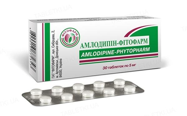 Амлодипин-Фитофарм таблетки по 5 мг №30 (10х3)