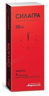 Силагра таблетки, п/плен. обол. по 50 мг №1 (1х1)