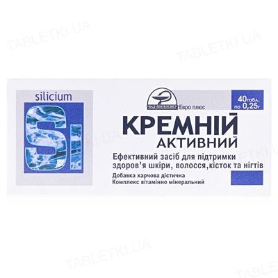 Кремний-активный таблетки по 0,25 г №40