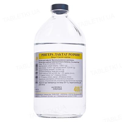 Рингера лактат раствор д/инф. по 400 мл в бутыл.