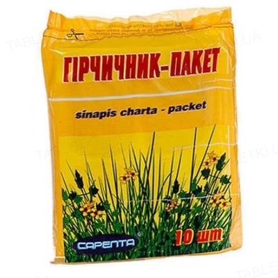 Гірчичник-пакет Сарепта, 10 штук