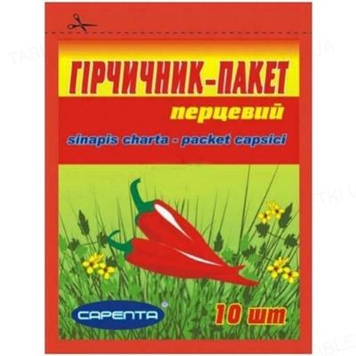 Горчичник-пакет Сарепта перцовый, 10 штук