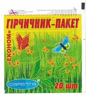Гірчичник-пакет Сарепта економ, 20 штук