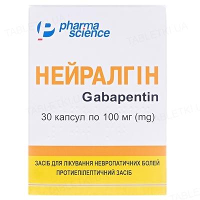 Нейралгин капсулы по 100 мг №30 (10х3)