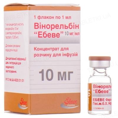 "Винорельбин ""Эбеве"" концентрат для р-ра д/инф. 10 мг/мл (10 мг) по 1 мл №1 во флак."