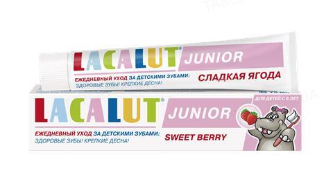 Зубная паста Lacalut Junior, Сладкая ягода, 75 мл