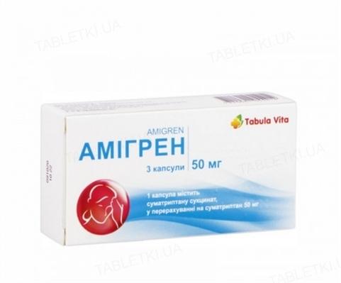 Амигрен Табула Вита капсулы по 50 мг №3