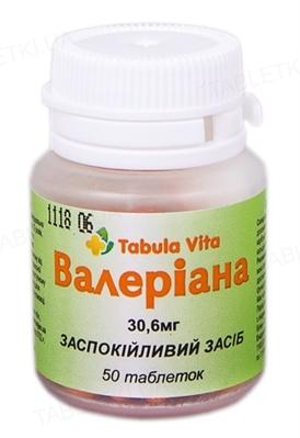 Валеріана 30,6 мг Табула Віта таблетки по 0,18 г №50 в бан.