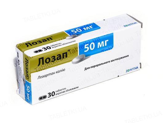 Лозап таблетки, п/о по 50 мг №30 (10х3)