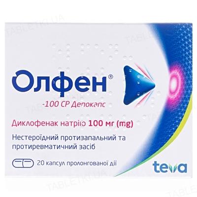 Олфен-100 СР депокапс капсули прол./д. по 100 мг №20 (10х2)