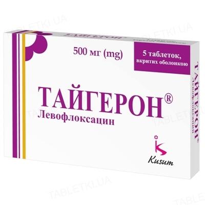 Тайгерон таблетки, п/о по 500 мг №5