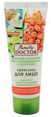 Крем-уход для лица Family Doctor Активное увлажнение для комбинированной и сухой кожи, 75 мл