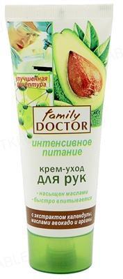 Крем-уход для рук Family Doctor Интенсивное питание, 75 мл