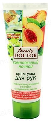 Крем-уход для рук Family Doctor Комплексный ночной, 75 мл
