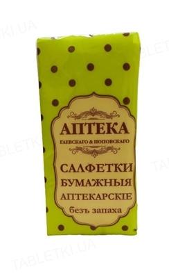Платочки бумажные Аптека Гаевского & Поповского двухслойные белые №10х10