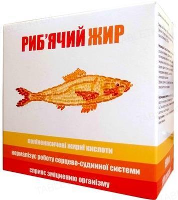 Рыбий жир Farmacia капсулы 500 мг №100