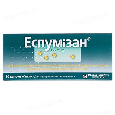 Еспумізан капсули м'як. по 40 мг №50 (25х2)