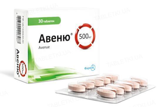 Авеню таблетки, п/плен. обол. по 500 мг №30 (10х3)