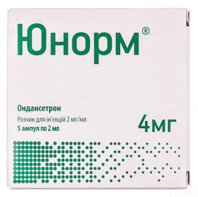 Юнорм раствор д/ин. 2 мг/мл по 2 мл №5 в амп.